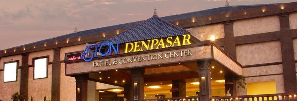 Aston Denpasar Hotel and Convention Center - 登巴薩 - 建築