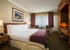 海天度假飯店 - 勞德代爾堡 - 臥室