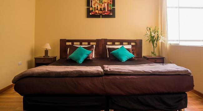 Mandala Rooms & Services - 阿雷基帕 - 臥室