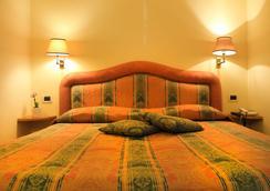 玫瑰別墅酒店 - 羅馬 - 臥室