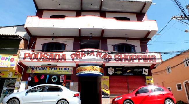 Pousada Praiamar - 卡波布里奧 - 建築