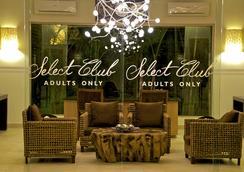 聖多斯卡拉克精選俱樂部成人全包酒店 - Playa del Carmen - 大廳