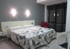 Hotel Acebos Azabache Gijón - Gijon - 臥室