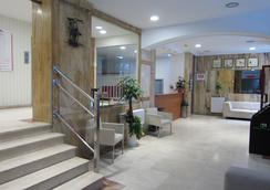 Hotel Acebos Azabache Gijón - Gijon - 大廳