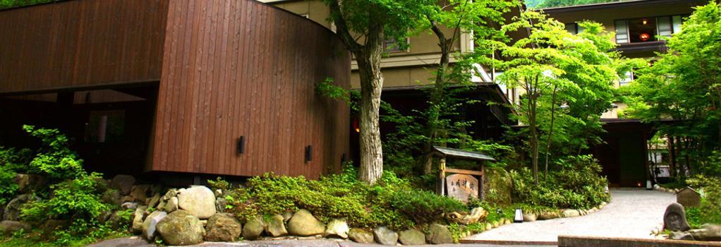 Myojinkan - 松本 - 建築