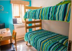 范德堡基督教青年旅舍 - 紐約 - 臥室