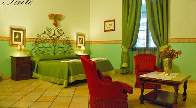 Eva's Room - 羅馬 - 臥室