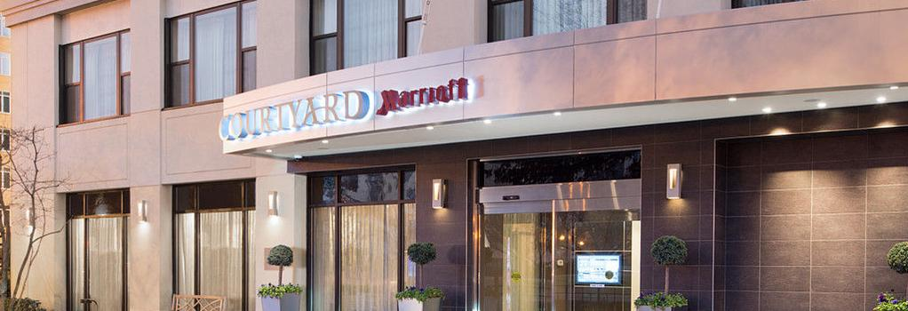 Courtyard by Marriott Washington Embassy Row - 華盛頓 - 建築