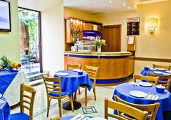 艾瑪迪斯酒店 - 羅馬 - 酒吧