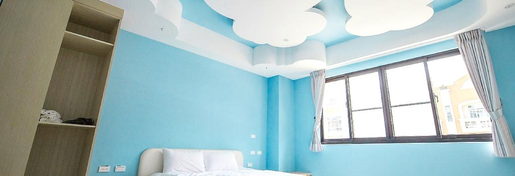 Yellow Kite Hostel - 台南 - 臥室