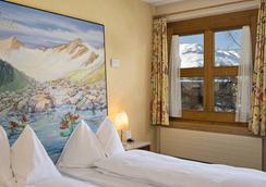 加尼切薩穆林酒店 - 蓬特雷西納 - 臥室