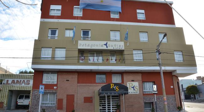 Patagonia Suites & Apart - Trelew - 建築