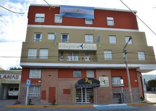 巴塔哥尼亞套房及公寓式酒店