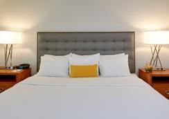 The Kensington Hotel - 安娜堡 - 臥室