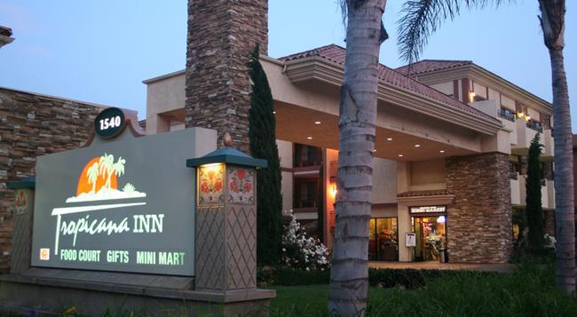 Tropicana Inn and Suites - 安納海姆 - 建築
