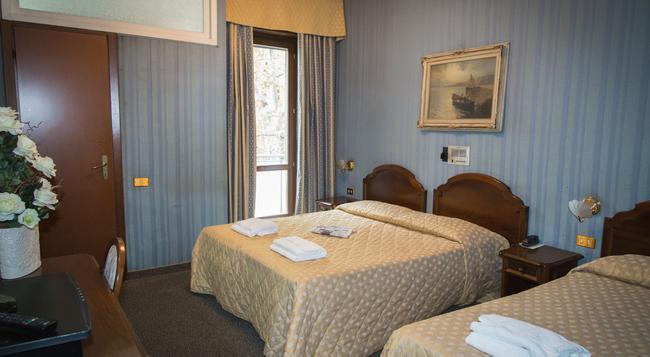 Hotel Accursio - 米蘭 - 臥室