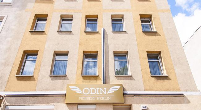 Hotel-Pension Odin - 柏林 - 建築