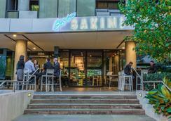 聖基爾達路曼特拉公寓式酒店 - 墨爾本 - 餐廳