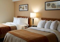 魯安諾蘭達凱富酒店 - Rouyn-Noranda - 臥室