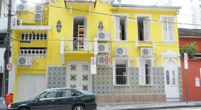 Best Rio Hostel - 里約熱內盧 - 建築