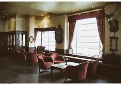 阿伯丁北方酒店 - 阿伯丁 - 大廳