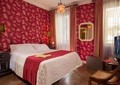 阿納希精品酒店 - 羅馬 - 臥室