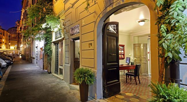 Boutique Hotel Anahi - 羅馬 - 建築