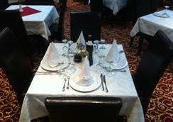 Hotel Adria International - 普里什蒂納 - 餐廳