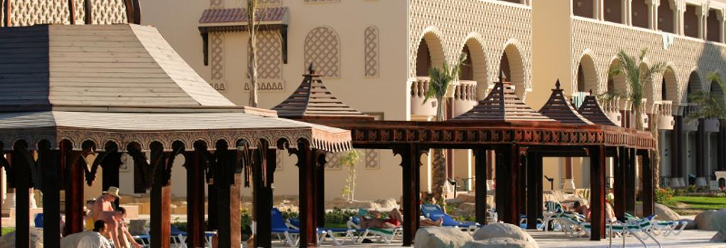 Sentido Mamlouk Palace Resort - 赫爾格達 - 建築