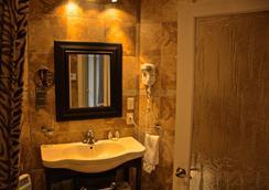 庫圖瑪酒店 - Montreal - 浴室