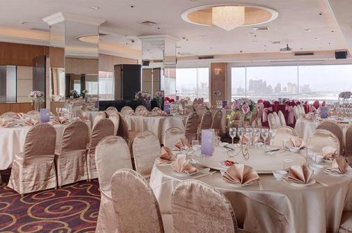台北豪景大酒店 - 台北 - 宴會廳