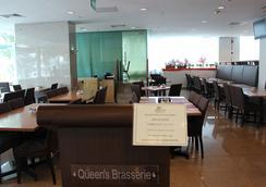 皇后酒店 - 新加坡 - 餐廳