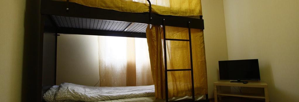 Smart People Eco Hostel - 克拉斯諾達爾 - 臥室