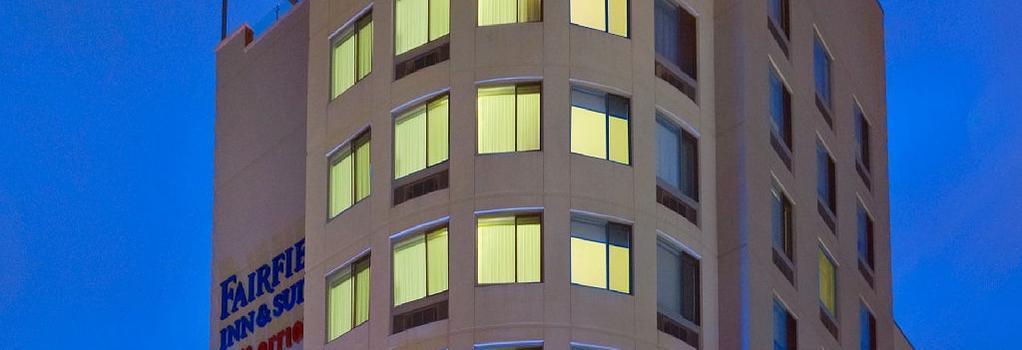 Fairfield Inn and Suites by Marriott New York Brooklyn - 布魯克林 - 建築