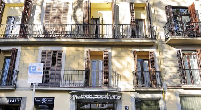 Arc La Rambla - 巴塞羅那 - 建築