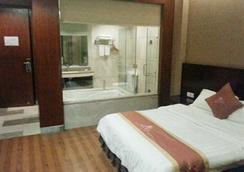 Grand Villa Hotel - Guangzhou - 廣州 - 臥室