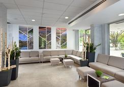 綠色城市公寓酒店 - 盧布爾雅那 - 大廳