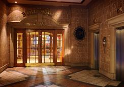 麥克唐納德伯靈頓酒店 - 伯明翰 - 大廳