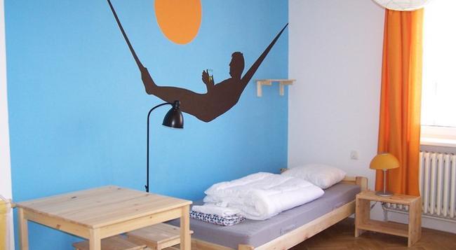 Patio Hostel - Bratislava - 臥室
