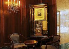 國賓酒店 - 維也納 - 休閒室