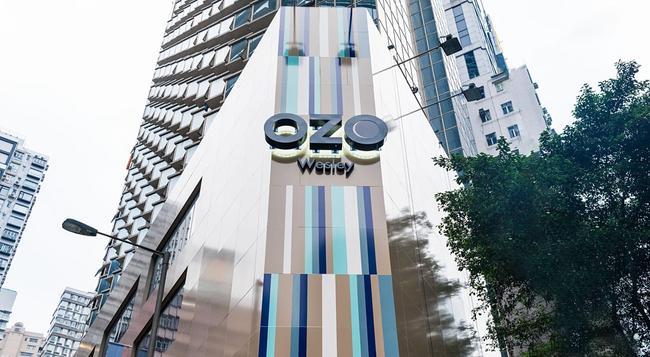OZO Wesley Hong Kong - 香港 - 建築