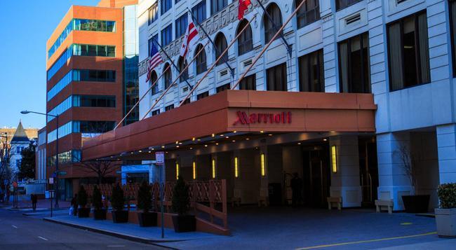 Washington Marriott Georgetown - 華盛頓 - 建築