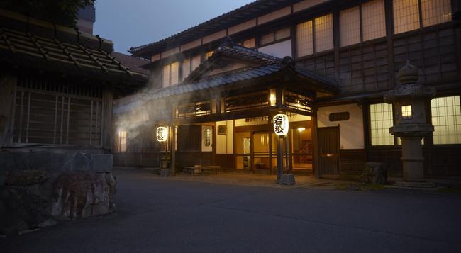 Wakamatsu Hot Spring Resort - 函館 - 建築