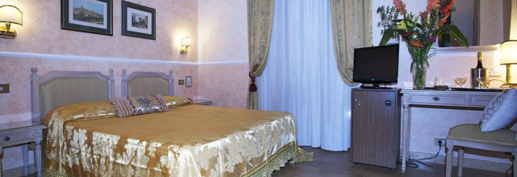 Hotel Doria - 羅馬 - 臥室