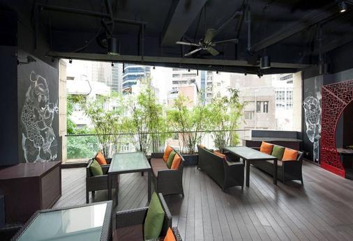 蘭桂坊酒店- 九如坊 - 香港 - 酒吧