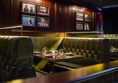 諾瑪德酒店 - 紐約 - 餐廳