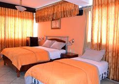馬雷貢酒店 - 瓜亞基爾 - 臥室