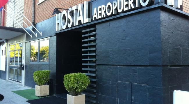 Hostal Aeropuerto - 馬德里 - 建築