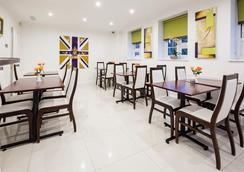 國王屬地酒店 - 倫敦 - 餐廳