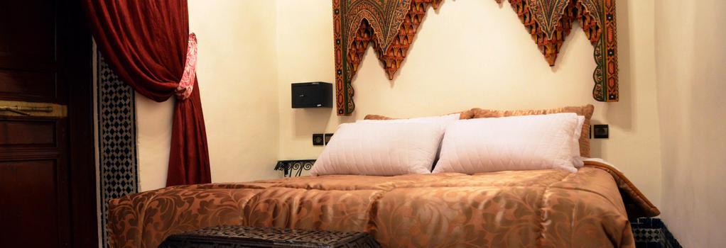 Dar Tahri - 非斯 - 臥室